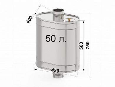 Бак на трубе диаметр 120-50 литров